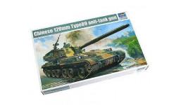 CHINESE 120MM TYPE89 ANTI-TANK GUN, сборные модели бронетехники, танков, бтт, Trumpeter, 1:35, 1/35
