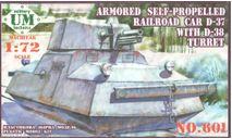 ARMORED SELF-PROPELLED RAILROAD CAR D-37 WITH D-38 TURRET, сборная модель (другое), броневагон, UM, 1:72, 1/72