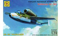 немецкий реактивный истребитель  хейнкель ХЕ-162, сборные модели авиации, Heinkel, Моделист, 1:72, 1/72