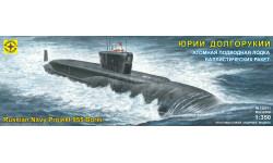 юрий долгорукий атомная подводная лодка проект 955 борей, сборные модели кораблей, флота, Моделист
