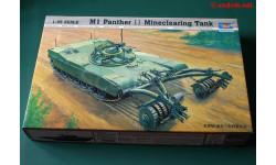 M1 PANTHER 2 MINECLEARING TANK, сборные модели бронетехники, танков, бтт, БРОНЕТЕХНИКА, Trumpeter, 1:35, 1/35