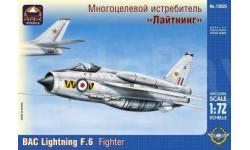 многоцелевой истребитель лайтнинг, сборные модели авиации, самолет, ARK, 1:72, 1/72