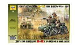 М-72 советский мотоцикл с коляской и экипажем, сборная модель мотоцикла, Звезда, 1:35, 1/35