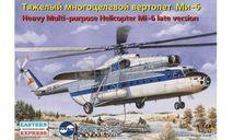 многоцелевой вертолет МИ-6 поздний аэрофлот, сборные модели авиации, Восточный Экспресс, 1:144, 1/144