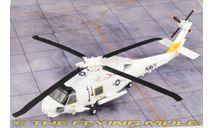 SH-60B SEAHAWK, масштабные модели авиации, ВЕРТОЛЕТ, Easy Model, 1:72, 1/72