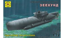 немецкая подводная лодка зеехунд, сборные модели кораблей, флота, Моделист, 1:72, 1/72