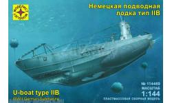немецкая подводная лодка тип 2В, сборные модели кораблей, флота, Моделист, 1:144, 1/144