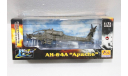 AH-64A APACHE, масштабные модели авиации, ВЕРТОЛЕТ, Easy Model, 1:72, 1/72