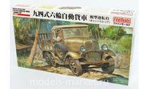 IMPERIAL JAPANESE ARMY TYPE 94 6-WHEELED TRUCK, сборная модель автомобиля, МАШИНА, FINEMOLDS, 1:35, 1/35