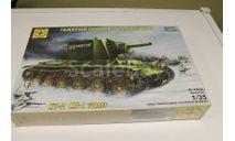 танк КВ-2 с башней МТ-1, сборные модели бронетехники, танков, бтт, Моделист, 1:35, 1/35