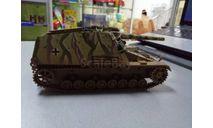 хумель(шмель) (собранный), сборные модели бронетехники, танков, бтт, scale35, бронетехника