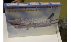 среднемагистральный авиалайнер Б 735 аэрофлот -норд