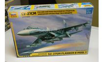 самолет СУ-27СМ, сборные модели авиации, Звезда, 1:72, 1/72