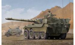 B1 CENTAURO AFV EARLV VERSION (1 SERIES)ROMOR, сборные модели бронетехники, танков, бтт, Trumpeter, 1:35, 1/35