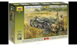 советский мотоцикл М-72 с 82-мм минометом, сборная модель мотоцикла, Звезда, 1:35, 1/35