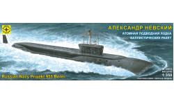 александр невский атомная подводная лодка проект 955 борей, сборные модели кораблей, флота, Моделист