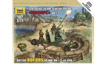британское 40-мм зенитное орудие BOFORS MK-1/2, миниатюры, фигуры, Звезда, 1:72, 1/72