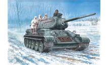 танк Т-34 дмитрий донской, сборные модели бронетехники, танков, бтт, бронетехника, Моделист, 1:35, 1/35