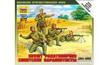 советские парашютисты 1941-1943, миниатюры, фигуры, Звезда, 1:72, 1/72