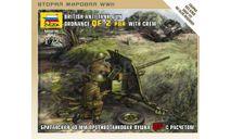 британская противотанковая пушка QF-2 с расчетом, миниатюры, фигуры, Звезда, 1:72, 1/72