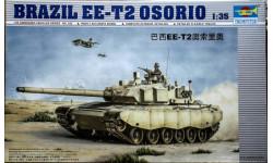 BRAZIL EE-T2 OSORIO, сборные модели бронетехники, танков, бтт, Trumpeter, 1:35, 1/35