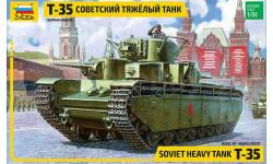 советский тяжелый танк Т-35