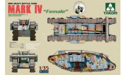 MARK4 FEMALE, сборные модели бронетехники, танков, бтт, TAKOM, 1:35, 1/35