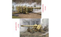 GERMAN 12.8-CM-KANONE 43 BZW.44(RH), сборные модели артиллерии, Trumpeter, scale35, АРТИЛЕРИЯ