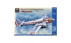 средний бомбардировщик мериленд, сборные модели авиации, самолет, ARK, 1:72, 1/72