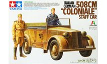 508CM COLONIALE STAFF CAR, сборная модель автомобиля, МАШИНА, TAMIYA, 1:35, 1/35