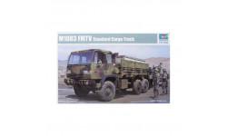 M1083 FMTV STANDARD CARGO TRUCK, сборные модели бронетехники, танков, бтт, МАШИНА, Trumpeter, 1:35, 1/35