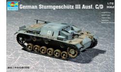 GERMAN STURMGESCHUTZ 3 AUSF.C/D, сборные модели бронетехники, танков, бтт, БРОНЕТЕХНИКА, Trumpeter, 1:72, 1/72