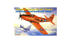 летающая мишень pr-63g пинбол, сборные модели авиации, самолет, Восточный Экспресс, 1:144, 1/144
