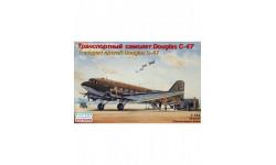 транспортный самолет DOUGLAS C-47