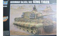 Гусеницы (траки) модели KING TIGER фирмы TRUMPETER (1:16), запчасти для масштабных моделей, scale16
