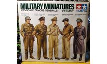TAMIYA 1:35 Генералы, миниатюры, фигуры, scale35