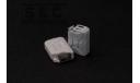 Канистра КС-20, комплект из 2 штук, сборная модель (другое), мастерская SEC, 1:43, 1/43