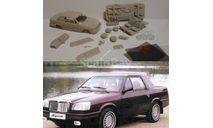 кит Москвич 2142 Дуэт купе на базе Иван Калита - Длинное крыло, сборная модель автомобиля, scale43