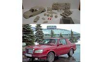 кит Москвич 2142 Дуэт купе на базе Иван Калита - Короткое крыло, сборная модель автомобиля, scale43
