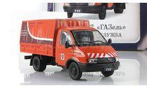 ГАЗ-3302 Дорожная служба АНС № 42, масштабная модель, 1:43, 1/43, Автомобиль на службе, журнал от Deagostini