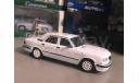 Бампера объемные рестайлинг ГАЗ-3110, запчасти для масштабных моделей, scale43