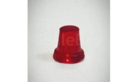 Проблесковый маячок мигалка стакан FER DDR красный цельнолитой, запчасти для масштабных моделей, Max-Models, scale43