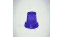 Проблесковый маячок мигалка стакан FER DDR синий цельнолитой, запчасти для масштабных моделей, Max-Models, scale43