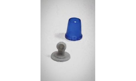 Проблесковый маячок мигалка стакан FER DDR синий со вставкой, запчасти для масштабных моделей, Max-Models, scale43