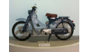 Мопед Honda Super Cub, масштабная модель мотоцикла, scale43