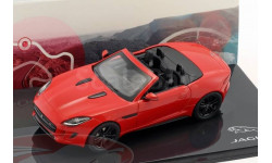 Jaguar F-Type V8-S Cabriolet