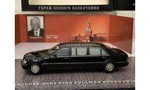 Мерседес S500 Pullman Guard (W140) (Президент Б. Ельцин) (DiP Models), масштабная модель, Mercedes-Benz, 1:43, 1/43