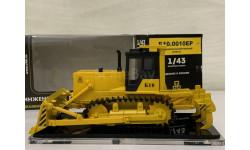 Бульдозерно-рыхлительный агрегат Б10.0010ЕР (с трёхзубым рыхлителем), масштабная модель трактора, Б 10, Промтрактор, 1:43, 1/43