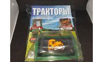 Тракторы №116 - Allgaier R18, журнальная серия Тракторы. История, люди, машины (Hachette), 1:43, 1/43