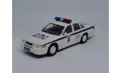 Автомобиль на Службе №58 - Форд Краун Виктория ДПС ГАИ, журнальная серия Автомобиль на службе (DeAgostini), scale43, Ford